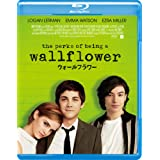 ウォールフラワー [Blu-ray]