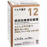 【第2類医薬品】ツムラ漢方柴胡加竜骨牡蛎湯エキス顆粒 20包