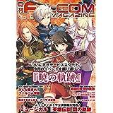 月刊ファルコムマガジン vol.68 (ファルコムBOOKS)