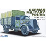 フジミ模型 1/72 ミリタリーシリーズ No.2 ドイツ軍用トラック 迷彩デカール付き
