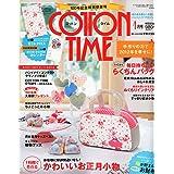 COTTON TIME (コットン タイム) 2012年 01月号 [雑誌]