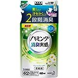 ハミング消臭実感 リフレッシュグリーンの香り 詰め替え 400ml