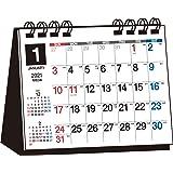 2021年 シンプル卓上カレンダー A7ヨコ変型【T1】 ([カレンダー])