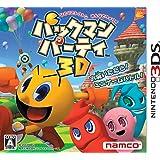 パックマンパーティ 3D - 3DS