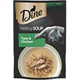 DINE Melting Soup Tuna And Chicken Wet Cat Food 40g, Adult, 12 Pack