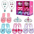 Hapgo Princess Dress Up Role Play Shoes and Jewelry Fashion Beauty Gift Set, Includes 4 Pairs Shoes 2 Tiaras 2 Necklaces and