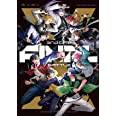 ヒプノシスマイク -Division Rap Battle- 2nd Division Rap Battle 「Buster Bros!!! VS 麻天狼 VS Fling Posse」