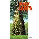 The art of Laputa (ジ・アート・シリーズ (7))