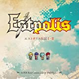 エストポリス伝記I・II -SUPER Rom Cassette Disc In TAITO Vol.1-