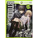 BTOOOM! 03 (BUNCH COMICS)