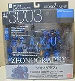GUNDAM FIX FIGURATION [ZEONOGRAPHY] # 3003 ランバ・ラル専用旧ザク