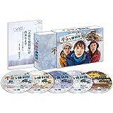 不便な便利屋 Blu-ray BOX