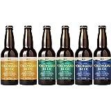 横浜ビール JABC金銀銅受賞ビール 3銘柄(金:ヴァイツェン / 銀:ラガー / 銅:ピルスナー)飲み比べ6本セット