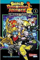 Super Dragon Ball Heroes Universe Mission 1: Universe Mission Pocket Book