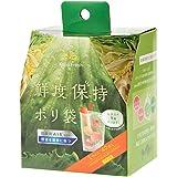 ストリックスデザイン ポリ袋 保存用 鮮度保持 半透明 L 40枚 抗菌剤配合 マチ付き 野菜 果物 新鮮に保つ SA-097