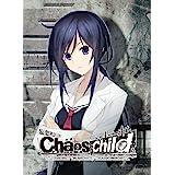 CHAOS;CHILD第6巻限定版 [Blu-ray]