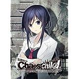 CHAOS;CHILD第6巻限定版 [DVD]