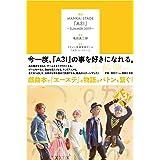戯曲 MANKAI STAGE『A3!』~SUMMER 2019