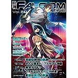 月刊ファルコムマガジン vol.50 (ファルコムBOOKS)