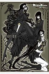 電撃4コマ コレクション 放課後プレイ Maniax (電撃コミックスEX) Kindle版