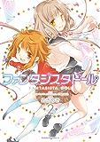 ファンタジスタドール(2) (角川コミックス・エース)