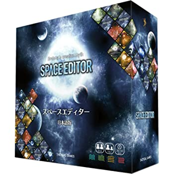 スペースエディター 日本語版