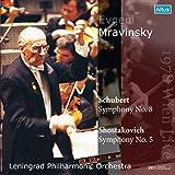 ムラヴィンスキー&レニングラード・フィル ウィーン・ライヴ 1978年 ~ シューベルト : 交響曲 第8番 「未完成」 他 (Evgeni Mravinsky  1978 Wien Live ~ Schubert : Symphony No.8   Shostakovich : Symphony No.5 / Leningrad Philharmonic Orchestra)