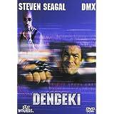 DENGEKI 電撃 [DVD]