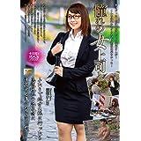 憧れの女上司と 篠崎かんな/MOND-186/タカラ映像/篠崎かんな [DVD]