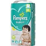 【テープ Mサイズ】パンパース オムツ さらさらケア (6~11kg) 64枚