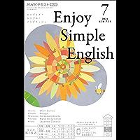 NHKラジオ エンジョイ・シンプル・イングリッシュ 2021年 7月号 [雑誌] (NHKテキスト)