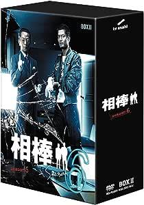 相棒 season 6 DVD-BOX 2(6枚組)