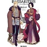 BARBARITIES III (ビーボーイコミックスデラックス)