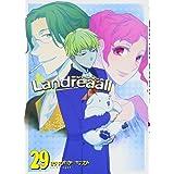 Landreaall 29巻 (ZERO-SUMコミックス)
