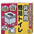 サンコー 非常用 簡易トイレ 携帯 防災 日本製 排泄処理袋 凝固剤付 耐荷重120kg 携帯 個装サイズ:34×34.5×9cm ブルー R-39