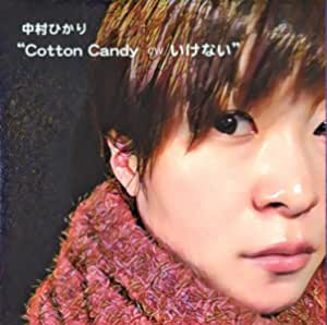 Cotton Candy cw / いけない