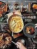 ELLE gourmet (エル・グルメ) 2020年 01 月号