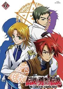 伝説の勇者の伝説 第6巻 [Blu-ray]