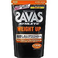 明治 ザバス(SAVAS) アスリート ウェイトアップ(ホエイプロテイン)バナナ味 【20食分】 420g