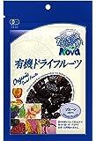 NOVA 有機ドライフルーツ プルーン 種あり 150g