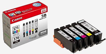 Canon 純正 インクカートリッジ BCI-371(BK/C/M/Y)+370 5色マルチパック BCI-371+370/5MP