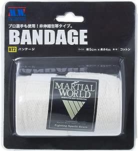 マーシャルワールド(MARTIAL WORLD) バンデージ 2個1組 生成 BT2 白 幅5×長さ400cm