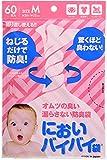防臭袋 においバイバイ袋 赤ちゃん用 おむつが臭わない袋 Mサイズ 60枚入り ゴミ袋 消臭袋 おむつ用消臭袋