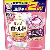 ボールド ジェルボール 香りつき 洗濯洗剤 癒しのプレミアムブロッサム 詰め替え 超特大 34個入