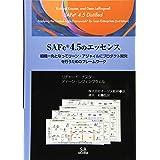 SAFe 4.5のエッセンス―組織一丸となってリーン‐アジャイルにプロダクト開発を行うためのフレームワーク