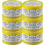 TOMINAGA SABA オリーブオイル漬け ガーリック 缶詰 150g×6個