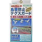 ノムラテック 鳥害防止テグスガード N-2406