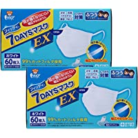 【Amazon.co.jp 限定】(PM2.5対応) フィッティ 7DAYS マスク EX 120枚入 ふつうサイズ ホ…