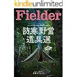 Fielder vol.48 [雑誌]