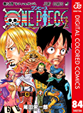 ONE PIECE カラー版 84 (ジャンプコミックスDIGITAL)